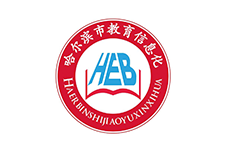 哈尔滨市教育局