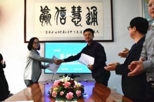 赢信慧通(青岛)与拾联科技战略合作协议成功签署