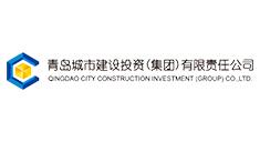 青岛城投金融控股集团