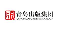 青岛出版集团