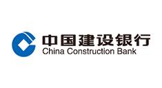青岛建设银行