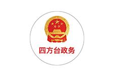 双鸭山市四方台区政府