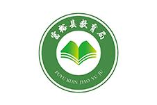 齐齐哈尔市富裕县教育局