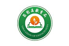 昌图县教育局
