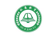 淮北市杜集区教育局