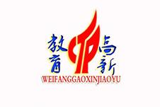 潍坊市高新区乐和彩票app局