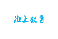 蚌埠市淮上区乐和彩票app局