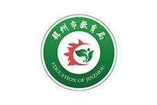 锦州市教育局