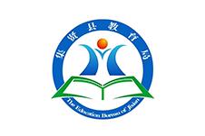 集贤县教育局