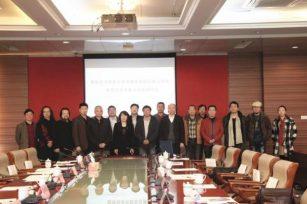 青岛市美术家协会美术教育委员会成立  赢信慧通以科技助力美术教育的繁荣与发展