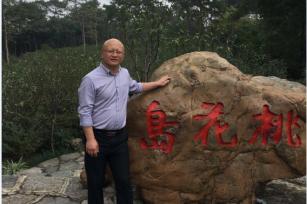 不忘初心,共创未来 ---专访赢信慧通市场部经理李帅