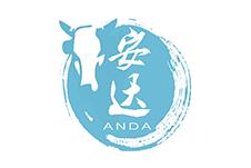 安达市政府