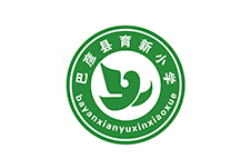 黑龙江省巴彦县育新小学