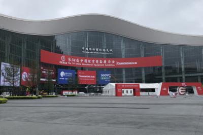 第74届中国教育装备展完美落幕,赢信慧通教育集团再掀教育信息化新浪潮